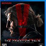 メタルギアソリッドV ファントムペイン (Metal Gear Solid V: The Phantom Pain)