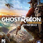 ゴーストリコン ワイルドランズ (Tom Clancy's Ghost Recon Wildlands)