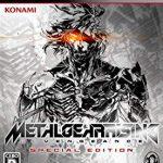 メタルギアライジング リベンジェンス (Metal Gear Rising: Revengeance)