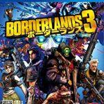 ボーダーランズ3 (Borderlands3)