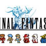 ファイナルファンタジー1 ピクセルリマスター (Final Fanstasy 1 Pixel Remaster)